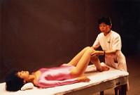 操体法治療